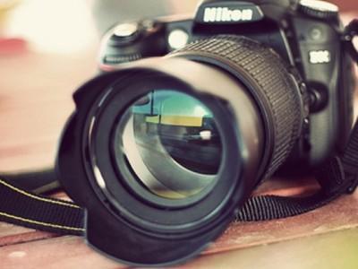 Curso de Introdução à Fotografia Digital na Prática